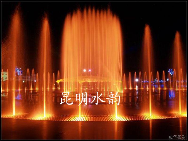 巧家堂琅广场